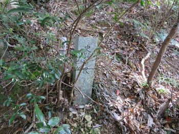 178史跡境界石標.JPG
