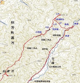 如意ヶ岳2.jpg