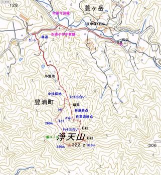 浄天山.jpg
