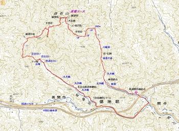 白石山1.jpg