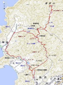 遠岳山.JPG