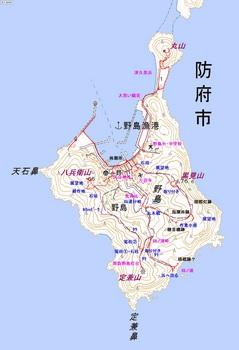 野島.jpg