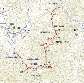 高地山・熊山.jpg
