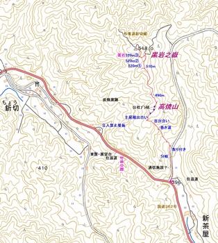 高焼山・黒岩之嶽.jpg
