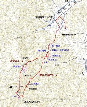 鷹子山.jpg