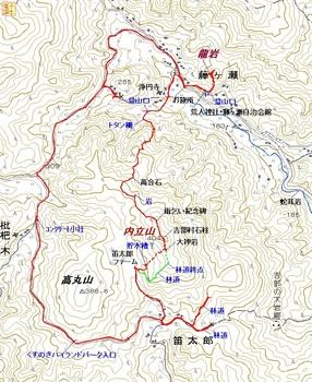 龍岩・内立山2.jpg