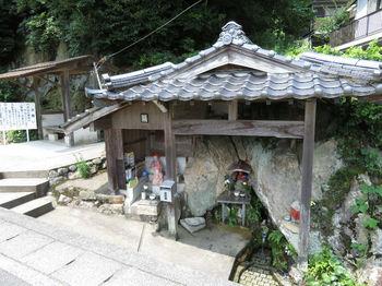 IMG_1185僧都地蔵の水.JPG
