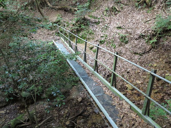 IMG_1225金属橋②.JPG