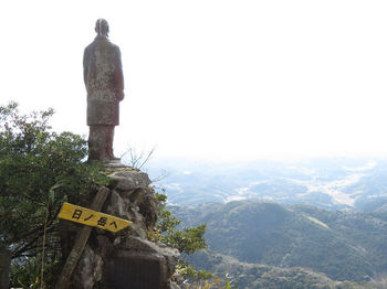 IMG_3699藤本東雄翁像.JPG