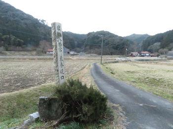 IMG_4259廣瀬八幡宮?東参道口.JPG