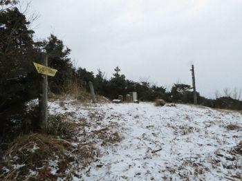 IMG_4326日ノ岳山頂.JPG