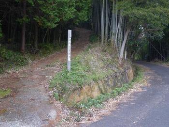 P1010190頂海山登山口.JPG