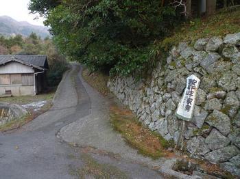 P1010193源明山登山口道標.JPG