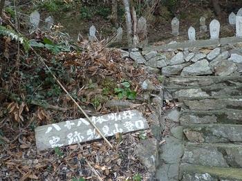 P1010348物見山登口道標.JPG