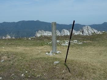 P1010855龍護峰山頂.JPG
