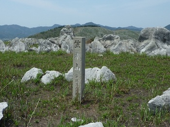 P1010953笠木山山頂・れんげ山(後方).JPG