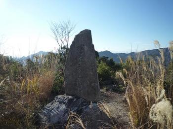 P1030763松尾山天皇院旧跡石碑.JPG