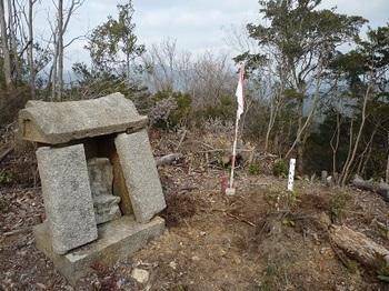 P1030818三上山山頂.JPG