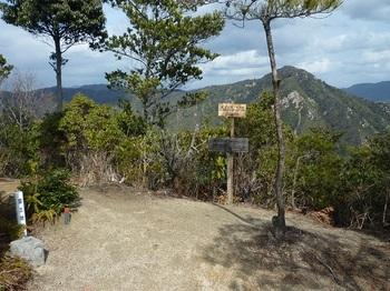 P1040250西目山山頂.JPG
