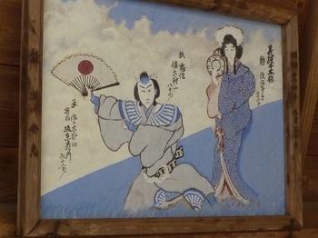P1040839荒神社の絵馬.JPG