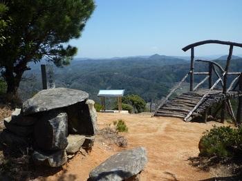 P1040977観音岳山頂.JPG