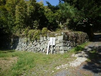 P1050180巡視路入口・市道終点.JPG