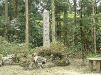 P1050253絵堂戦跡記念碑.JPG