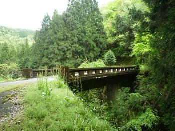 P1050410魚切橋.JPG