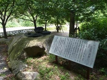 P1060048むくろじ公園・山頭火記念碑.JPG