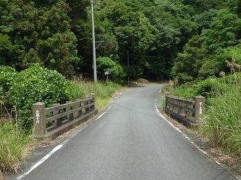 P1060058榎ノ木原橋.JPG