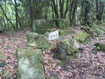 P1060173座禅石.JPG