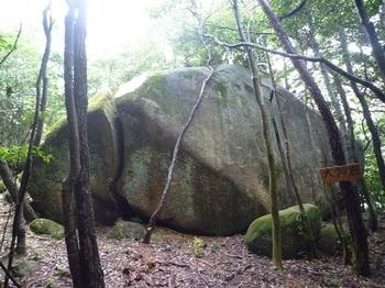 P1060255大神岩.JPG