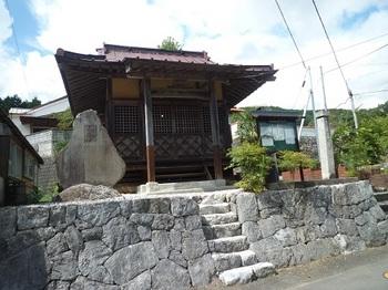 P1060488横田先生之碑.JPG