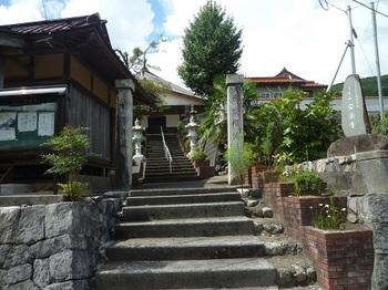 P1060489安楽寺.JPG