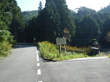 P1060701林道白水線起点.JPG