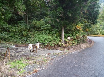 P1060860林道分岐・関係者以外立入禁止.JPG