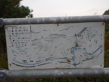 P1070071旧地形図.JPG