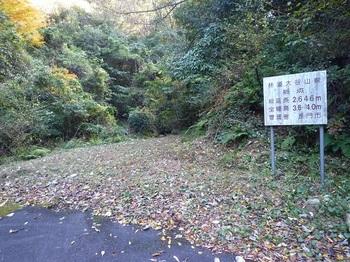 P1070228林道大谷山線終点.JPG