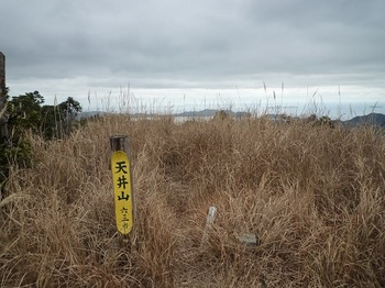 P1070575山頂と青海島先端部.JPG