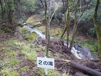 P1070633ニの滝.JPG