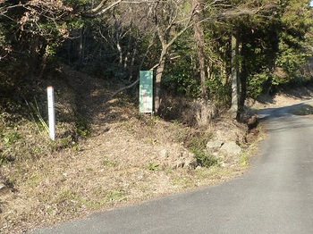 P1070823如意ヶ岳日の峰コース登山口.JPG