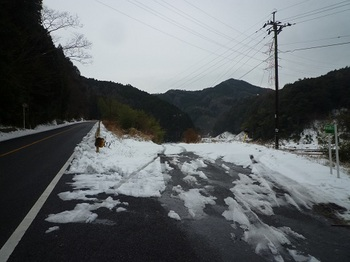 P1070838保ヶ原登山口.JPG
