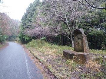 P1080034林道開通記念碑.JPG