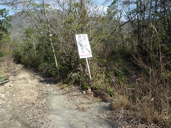 P1080456登山道分岐.JPG