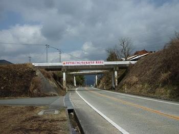 P1080605駐車地と陸橋.JPG