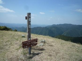 P1090290山頂.JPG