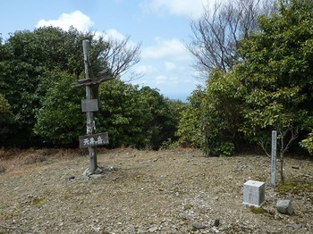 P1090433天井ヶ原山頂.JPG