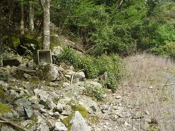 P1090650玄空和尚の墓.JPG