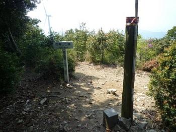 P1090738白滝山山頂.JPG