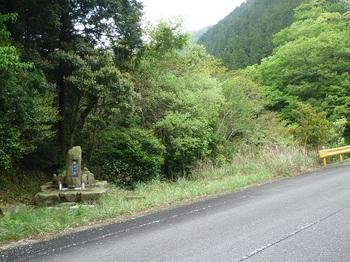 P1090905林道入口.JPG